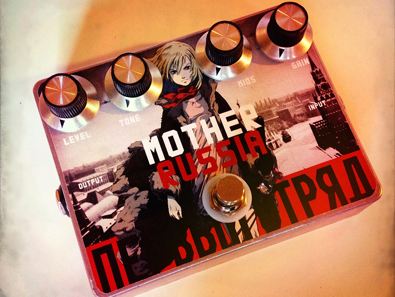 Noisemaker Mother Russia Fuzz