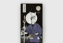 Ground Control Audio Tsukuyomi Midrange Booster