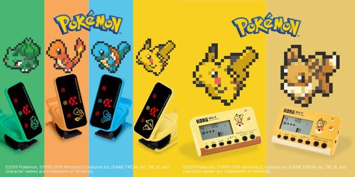 Korg Pokemon Tuners