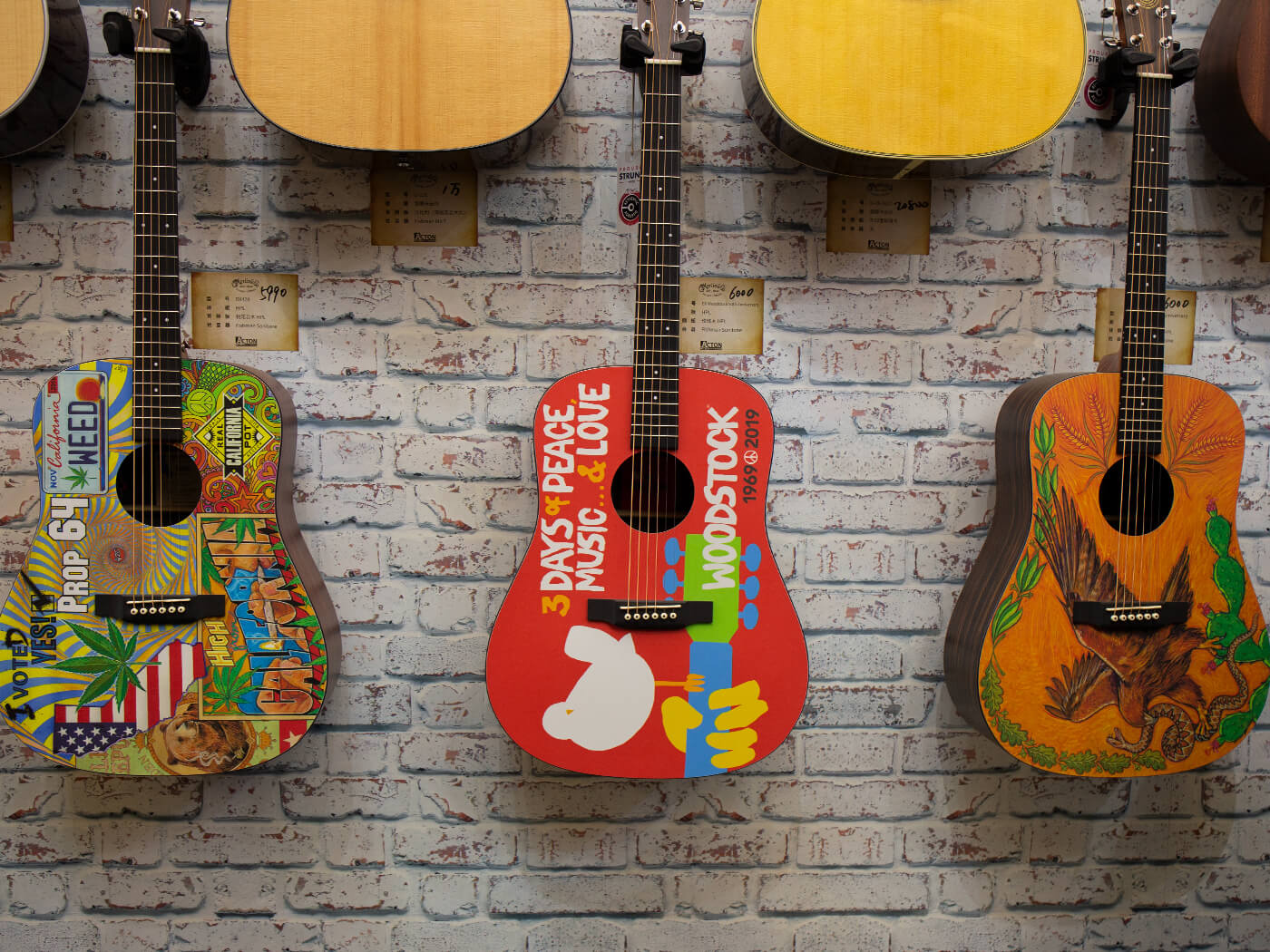 music china 2019 martin guitars