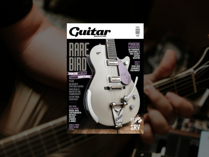 GM382 July Guitar On Sale