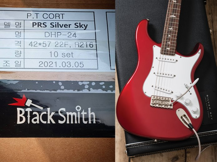 The SE PRS Silver Sky